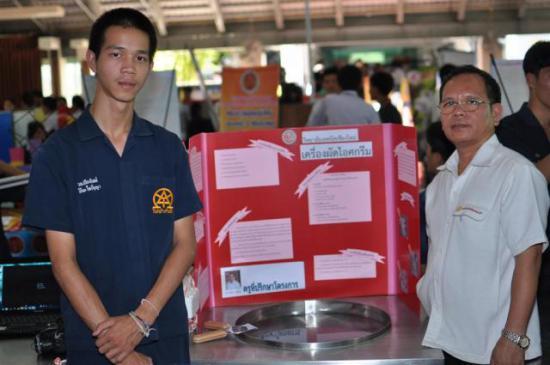 ภาพเกี่ยวกับ : ประกวดสิ่งประดิษฐ์ของคนรุ่นใหม่ 2555